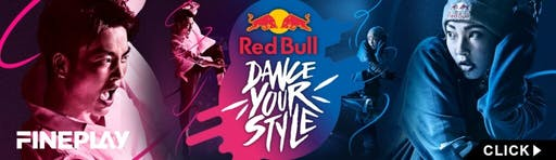 dance your style