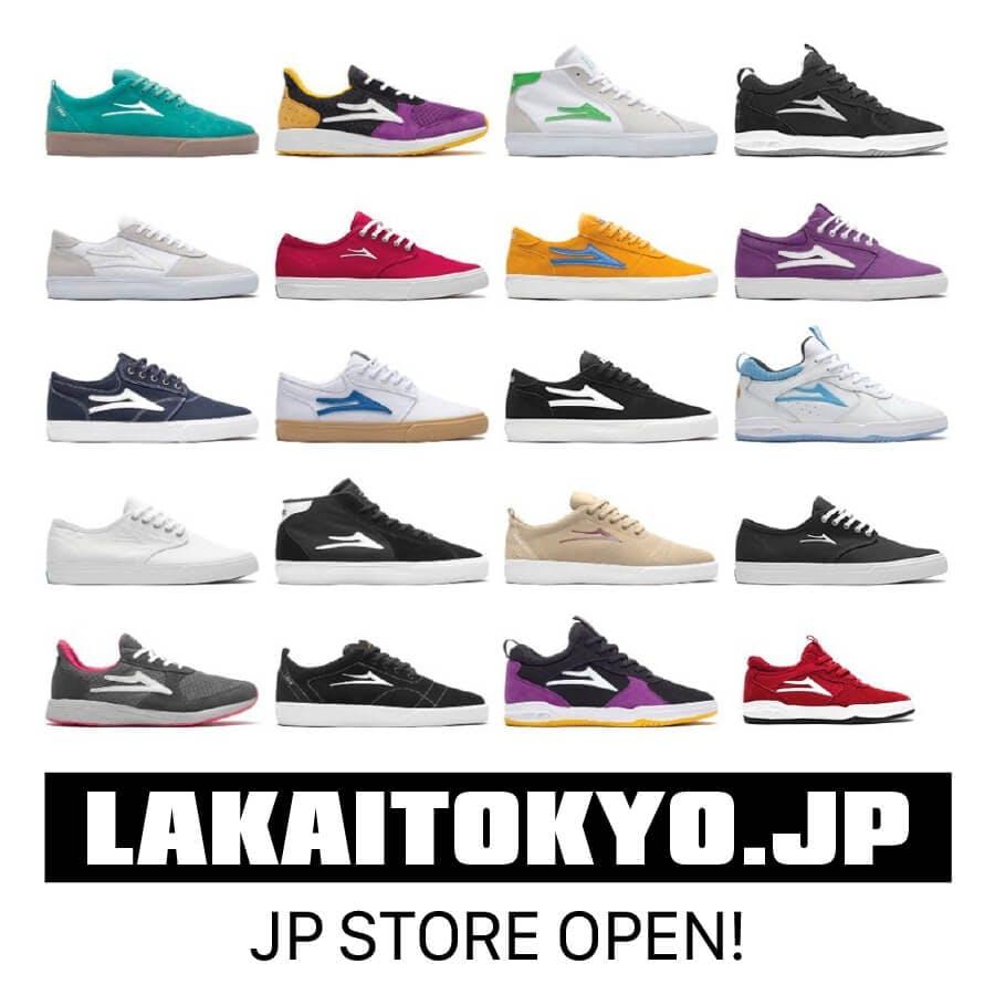 lakaitokyo.jp