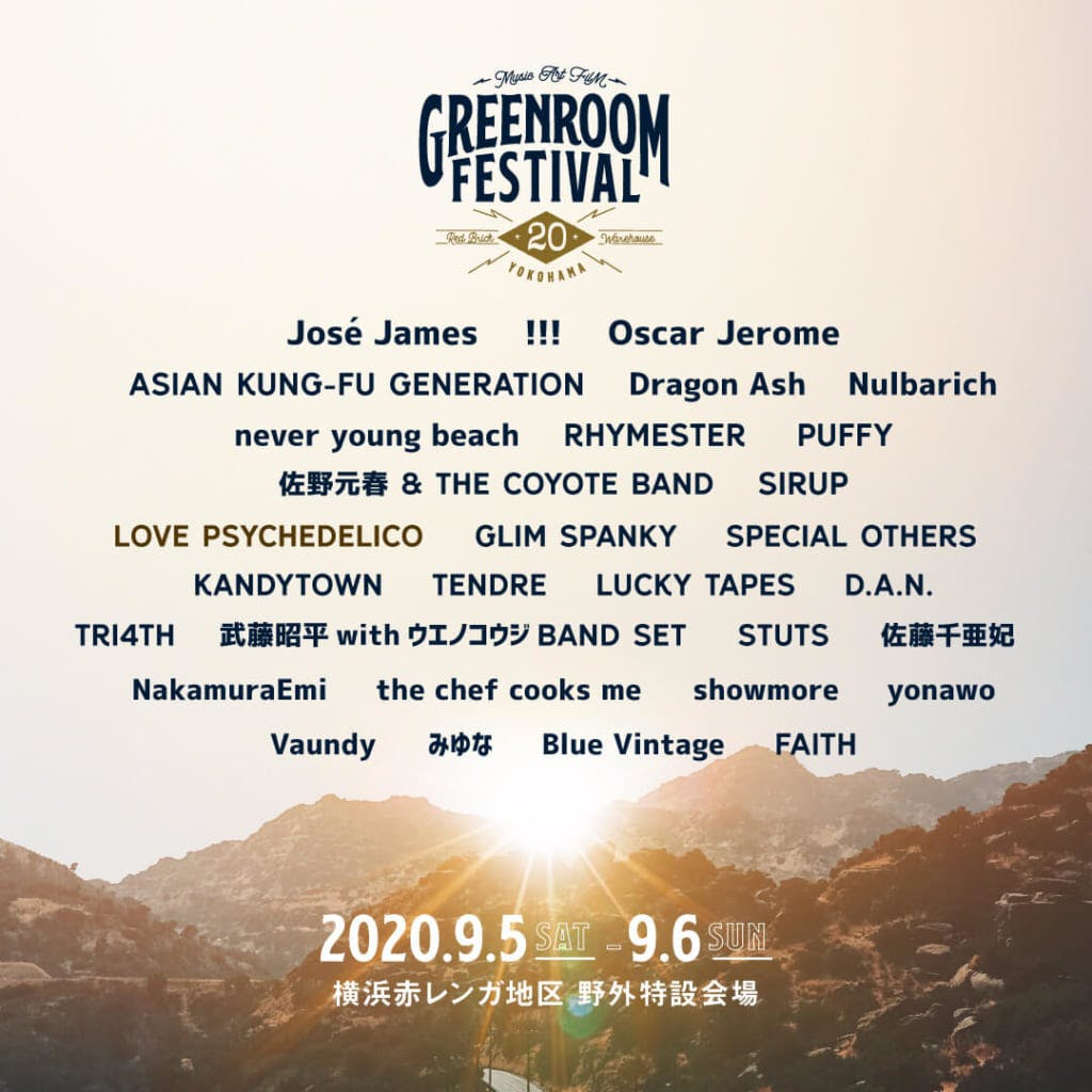 GREENROOM FESTIVAL'20 Performing Artists